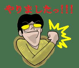 Ironical Mr. Ishikawa sticker #186314