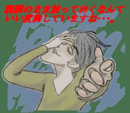 Ironical Mr. Ishikawa sticker #186318