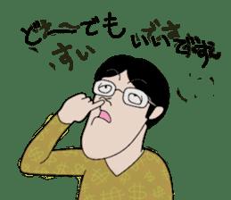 Ironical Mr. Ishikawa sticker #186321