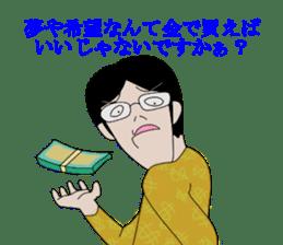 Ironical Mr. Ishikawa sticker #186322