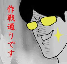 Ironical Mr. Ishikawa sticker #186329