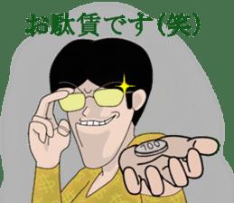 Ironical Mr. Ishikawa sticker #186330