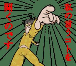 Ironical Mr. Ishikawa sticker #186331