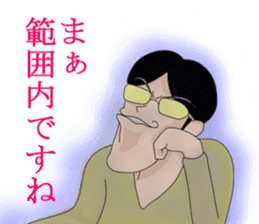 Ironical Mr. Ishikawa sticker #186334