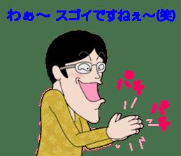 Ironical Mr. Ishikawa sticker #186336