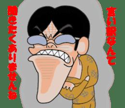 Ironical Mr. Ishikawa sticker #186339