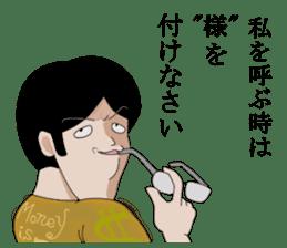 Ironical Mr. Ishikawa sticker #186340