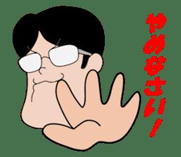 Ironical Mr. Ishikawa sticker #186344