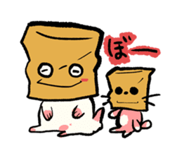 paper bag Dog& little Cat sticker #186387
