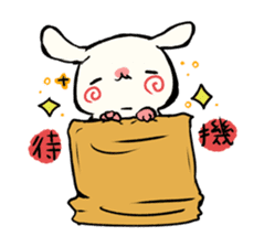 paper bag Dog& little Cat sticker #186399