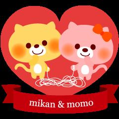 Pretty Cat&Cat Sticker