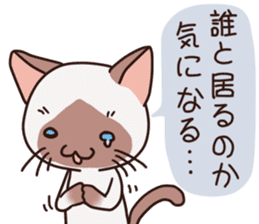 stamp of the Siamese cat sticker #186956