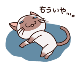 stamp of the Siamese cat sticker #186967