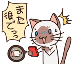 stamp of the Siamese cat sticker #186977