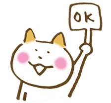 CAT STAMP sticker #187323