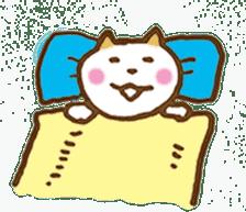 CAT STAMP sticker #187325