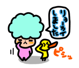 Day-to-day of Afro-chan sticker #187365