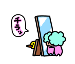 Day-to-day of Afro-chan sticker #187370