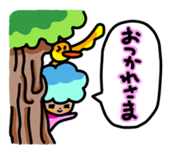 Day-to-day of Afro-chan sticker #187373