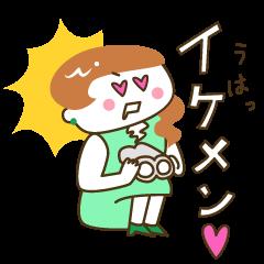 Hiromi-chan