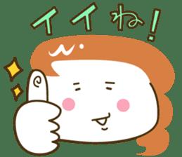 Hiromi-chan sticker #187842