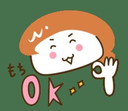 Hiromi-chan sticker #187850