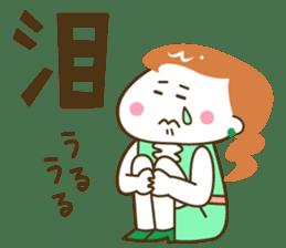 Hiromi-chan sticker #187852