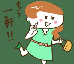 Hiromi-chan sticker #187859