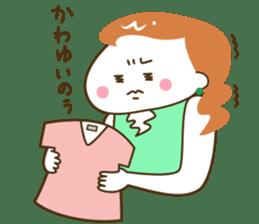 Hiromi-chan sticker #187871