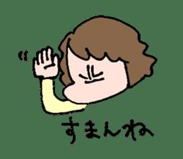 EASY-GOING GIRL sticker #188046