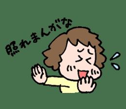 EASY-GOING GIRL sticker #188057