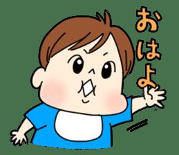Lovely Seichan sticker #188085
