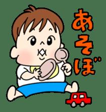 Lovely Seichan sticker #188092