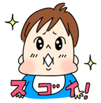 Lovely Seichan sticker #188093