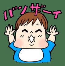 Lovely Seichan sticker #188100
