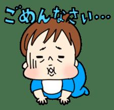 Lovely Seichan sticker #188101