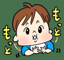 Lovely Seichan sticker #188107