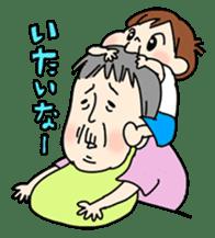 Lovely Seichan sticker #188111