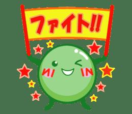 Mametaro of beans sticker #188162