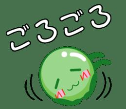 Mametaro of beans sticker #188165