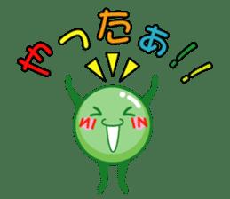 Mametaro of beans sticker #188167