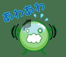 Mametaro of beans sticker #188179