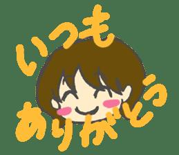 Mina's HAPPY LIFE sticker #188851