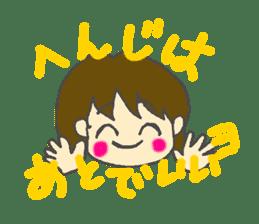 Mina's HAPPY LIFE sticker #188864