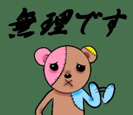 BOROGURUMI sticker #189999