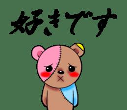 BOROGURUMI sticker #190000