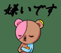 BOROGURUMI sticker #190001