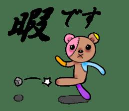 BOROGURUMI sticker #190003