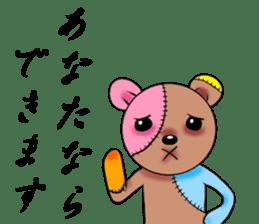 BOROGURUMI sticker #190004