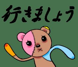 BOROGURUMI sticker #190006
